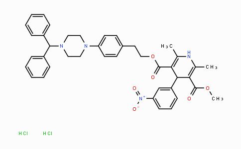 133743-71-2 | Watanidipine hydrochloride