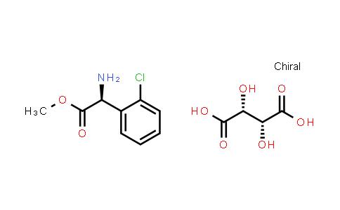 DY585189 | 141109-15-1 | (S)-(+)-2-Chlorophenylglycine methyl ester tartrate