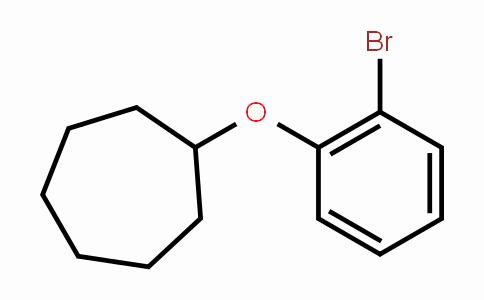 1548394-71-3 | Cycloheptane, (2-bromophenoxy)-