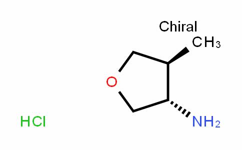 MC446834 | 1946010-96-3 | trans-3-furanamine, tetrahydro-4-methyl- hydrochloride