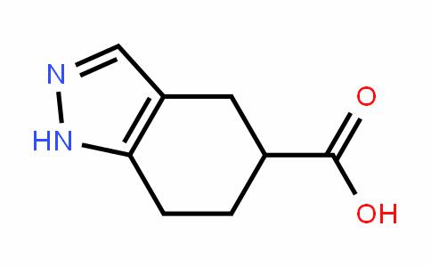 52834-38-5 | 4,5,6,7-四氢-1H-吲唑-5-羧酸
