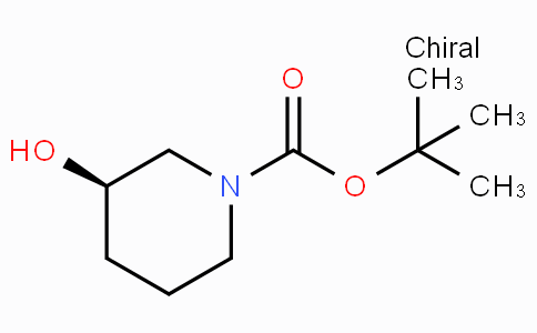 (R)-tert-Butyl 3-hydroxypiperidine-1-carboxylate