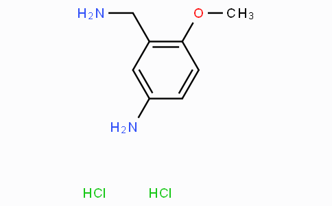 CS10206 | 102677-73-6 | 3-(Aminomethyl)-4-methoxyaniline dihydrochloride