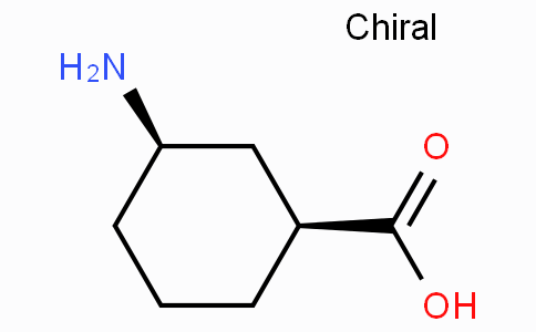Cis-3-aminocyclohexane carboxylic acid
