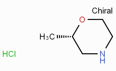 CS14515 | 1147108-99-3 | (S)-2-Methylmorpholine hydrochloride