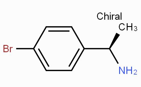 エチルアミン フェニル