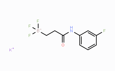 MC111637 | 1705578-26-2 | Potassium trifluoro(3-((3-fluorophenyl)amino)-3-oxopropyl)borate