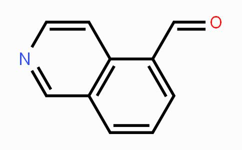 MC33251 | 80278-67-7 | 异喹啉-5-甲醛