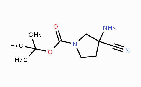 DY33447 | 871115-54-7 | tert-Butyl 3-amino-3-cyanopyrrolidine-1-carboxylate