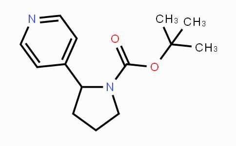 DY425131 | 1352523-17-1 | tert-butyl 2-(pyridin-4-yl)pyrrolidine-1-carboxylate