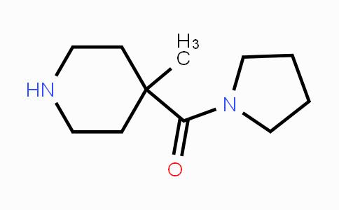 DY425187 | 885523-47-7 | (4-Methylpiperidin-4-yl)pyrrolidin-1-ylmethanone