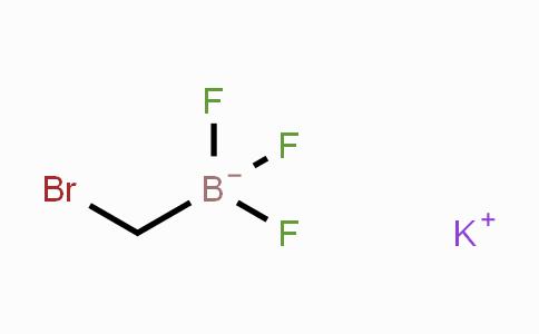 888711-44-2 | (溴甲基)三氟硼酸钾