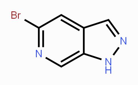 MC425637 | 929617-35-6 | 5-溴-1H-吡唑[3,4-C]吡啶