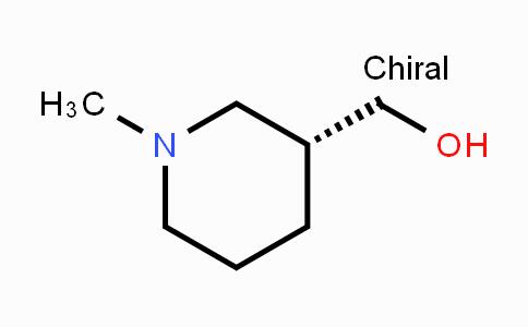 DY425692 | 205194-11-2 | (R)-1-methyl-3-(hydroxymethyl)piperidine