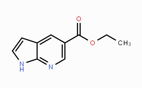 DY425734   864681-18-5   Ethyl 1H-pyrrolo[2,3-b]pyridine-5-carboxylate