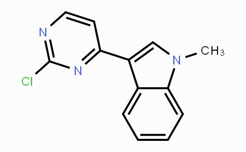 3-(2-chloropyrimidin-4-yl)-1-methylindole