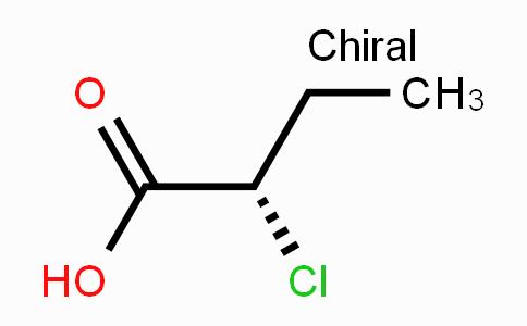 32653-32-0 | (S)-2-CHLORO-N-BUTYRIC ACID