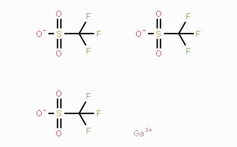 MC426097 | 74974-60-0 | 三氟甲磺酸镓