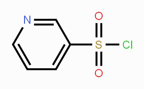 42899-76-3 | 吡啶-3-磺酰氯盐酸盐