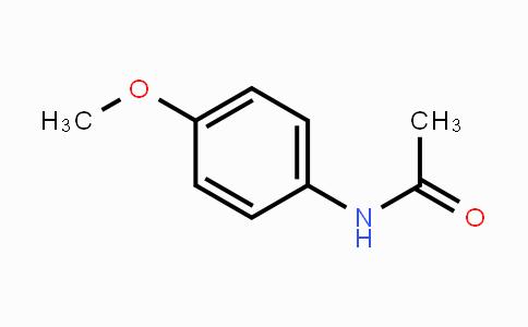 51-66-1 | 4'-甲氧基乙酰苯胺