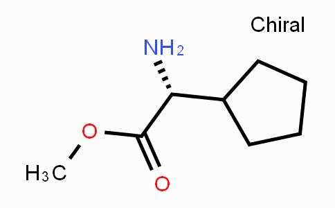 2521-86-0   (R)-methyl 2-amino-2-cyclopentylacetate