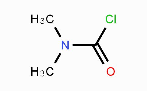 79-44-7 | Dimethylcarbamoyl chloride