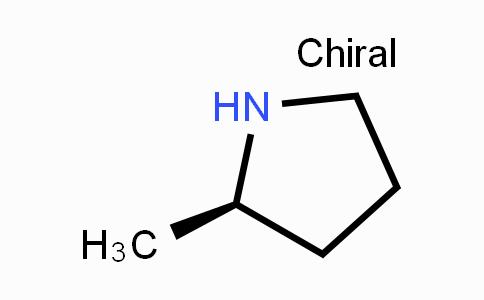 DY428345   41720-98-3   (R)-2-methyl-pyrrolidine
