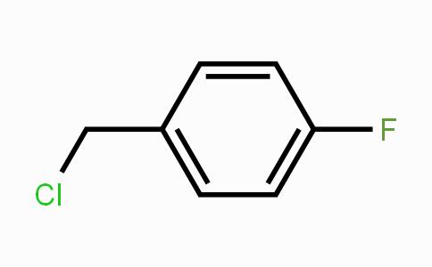352-11-4   4-氟氯苄