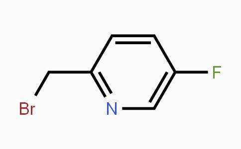 954225-35-5 | Pyridine, 2-(bromomethyl)-5-fluoro-