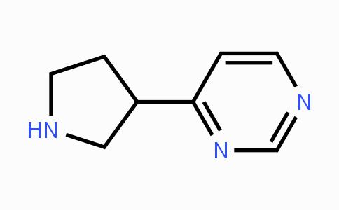 DY430224   1343078-25-0   4-(pyrrolidin-3-yl)pyrimidine
