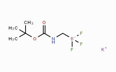 MC431169 | 1314538-55-0 | Potassium ((tert-butoxycarbonylamino)methyl)trifluoroborate