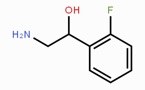 3225-74-9 | 2-Amino-1-(2-fluorophenyl)ethanol