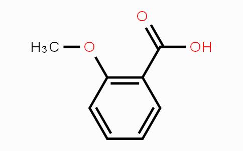529-75-9 | 2-Methoxybenzoic acid