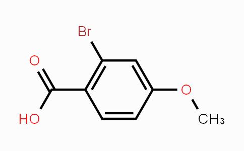 74517-85-4 | 2-Bromo-4-MethoxybenzoicAcid