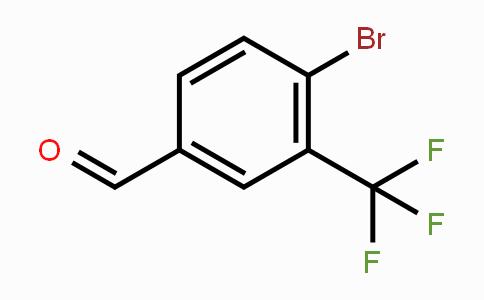 34328-47-7 | 4-Bromo-3-(trifluoromethyl)benzaldehyde