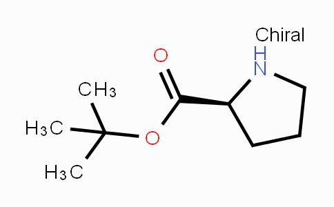2812-46-6 | L-脯氨酸叔丁酯