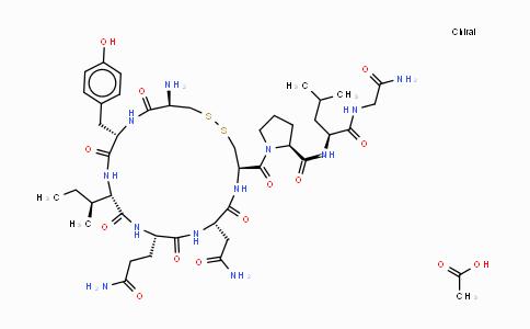 50-56-6 | 醋酸缩宫素