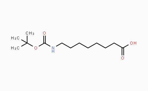 30100-16-4 | 8-(Boc-氨基)羊脂酸