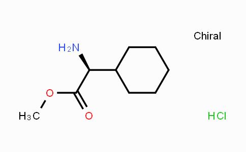 MC439320 | 14328-63-3 | L-环己基甘氨酸甲酯盐酸盐