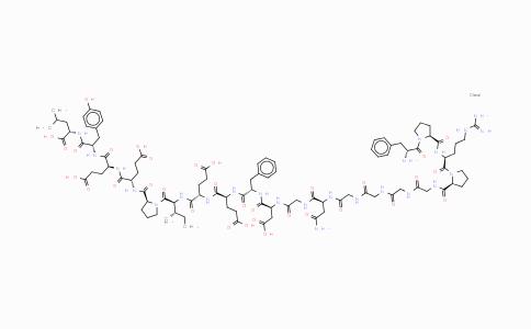 MC439446 | 128270-60-0 | Bivalirudin