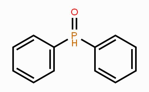 4559-70-0 | 二苯基膦氧