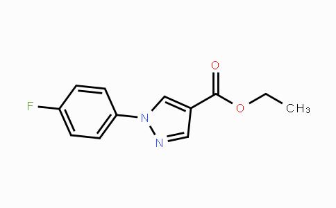 138907-73-0 | 1 - (4 -氟苯基)-1H -吡唑-4-羧酸乙酯