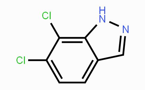 72521-01-8 | 6,7-dichloro-1H-indazole