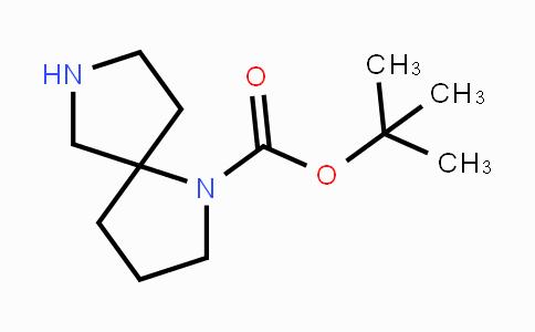 MC441237 | 885268-47-3 | tert-butyl 1,7-diazaspiro[4.4]nonane-1-carboxylate