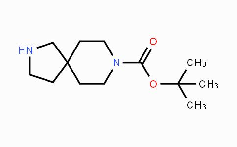MC441238 | 236406-39-6 | tert-butyl 2,8-diazaspiro[4.5]decane-8-carboxylate
