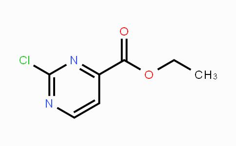 1196152-00-7 | 2-氯嘧啶-4-羧酸乙酯