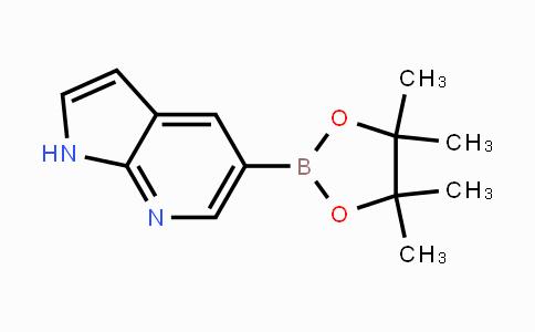 MC441557   754214-56-7   5-(4,4,5,5-tetramethyl-1,3,2-dioxaborolan-2-yl)-1H-pyrrolo[2,3-b]pyridine