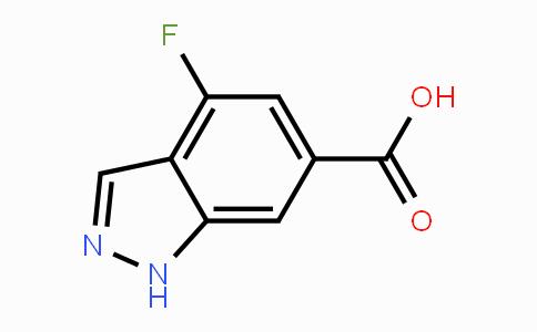 447-44-9 | 4-fluoro-1H-indazole-6-carboxylic acid