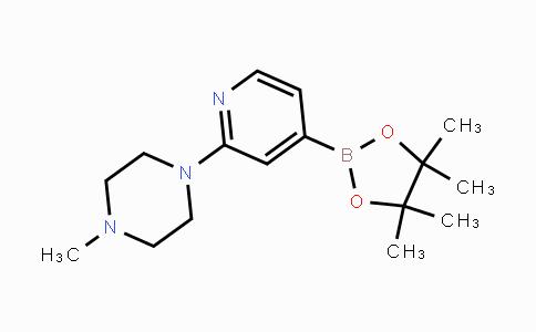 MC441812 | 832114-09-7 | 1-methyl-4-(4-(4,4,5,5-tetramethyl-1,3,2-dioxaborolan-2-yl)pyridin-2-yl)piperazine