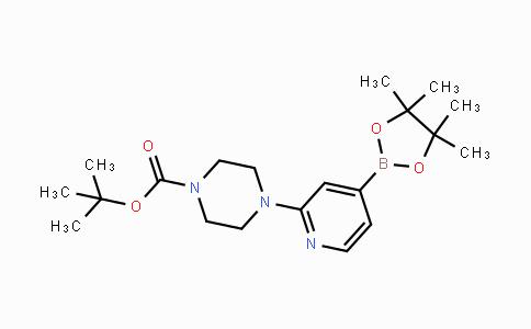 MC441817 | 936250-21-4 | tert-butyl 4-(4-(4,4,5,5-tetramethyl-1,3,2-dioxaborolan-2-yl)pyridin-2-yl)piperazine-1-carboxylate